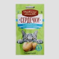 Деревенские лакомства для кошек сердечки 30г с таурином