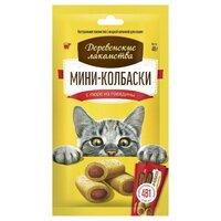Деревенские лакомства для кошек мини колбаски с пюре из говядины 4*10