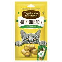 Деревенские лакомства для кошек мини колбаски с пюре из желтка 4*10