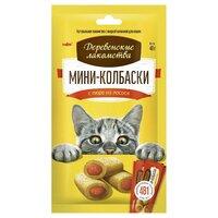Деревенские лакомства для кошек мини колбаски с пюре из лосося  4*10