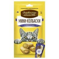 Деревенские лакомства для кошек мини колбаски с пюре из сыра  4*10