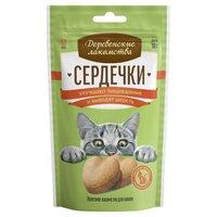 Деревенские лакомства для кошек сердечки 30г вывод шерсти