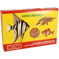Аква Меню ЭКТИВ корм для крупных и активных рыб.