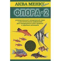 Аква Меню ФЛОРА-2 ежедневный корм для аквариумных рыб
