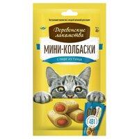 Деревенские лакомства для кошек мини колбаски с пюре из тунца 4*10