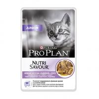 Pro Plan Junior Nutri Savour пауч  индейка, 85 гр.