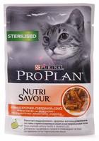Pro Plan Sterilised Nutri Savour пауч (говядина), 85 гр.
