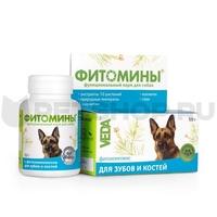 Фитомины для зубов и костей д/собак 100таб