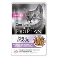 Pro Plan Delicate Nutri Savour пауч (индейка), 85 гр.