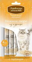 Деревенские лакомства для кошек нежное пюре из курицы 4*10
