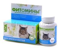Фитомины для зубов и костей д/кошек 100таб