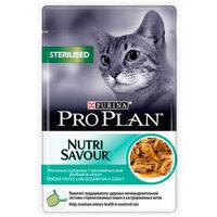 Проплан паучи Вкусные кусочки в желе Sterilised Nutri Savour (океаническая рыба), 85 гр.