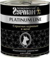 Четвероногий гурман Platinum line Сердечки куриные в желе 240 гр.
