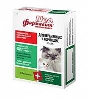 ФАРМАВИТ NEO для беременных и кормящих кошек 60таб