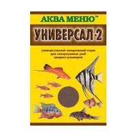 Аква Меню УНИВЕРСАЛ-2 ежедневный корм для аквариумных рыб