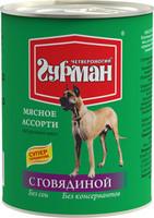 Четвероногий гурман «Мясное ассорти» для собак с говядиной 340 гр.