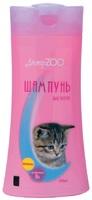 «Доктор ЗОО» шампунь для котят с провитамином В5 и кератином, 250 мл