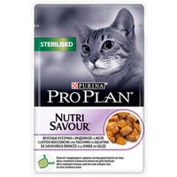 Проплан паучи Вкусные кусочки в желе Sterilised Nutri Savour (индейка), 85 гр.