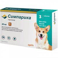 Симпарика таблетки для собак от блох и клещей 40 мг, вес 10-20 кг 3 табл/уп