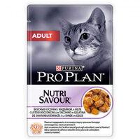 Проплан паучи Вкусные кусочки в желе Adult (индейка), 85 гр.