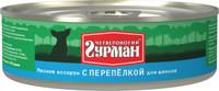 Четвероногий гурман «Мясное ассорти» с перепелкой для щенков 100 гр.