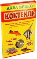 Аква Меню КОКТЕЙЛЬ ежедневный корм для аквариумных рыб