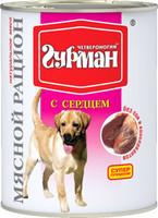 Четвероногий гурман «Мясной рацион» с сердцем для собак 850 гр.