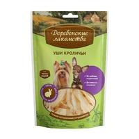 Деревенские лакомства, ушки кроличьи для мини-пород собак, 25 гр.