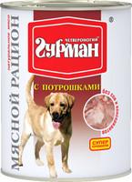 Четвероногий гурман «Мясной рацион» с потрошками для собак 850 гр.