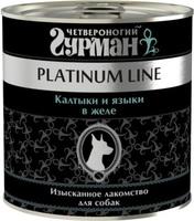 Четвероногий гурман Platinum line Калтыки и языки в желе 240 гр.