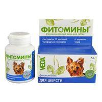 Фитомины для шерсти д/собак 100таб