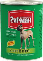 Четвероногий гурман «Мясное ассорти» для собак с птицей 340 гр.