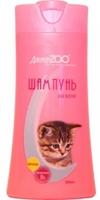 «Доктор ЗОО» Шампунь для котят, 250 мл