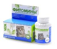 Фитомины  для шерсти д/кошек 100 таб