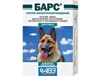 Капли от блох для собак БАРС 4 пипетки