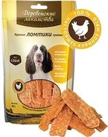 Деревенские лакомства, Куриные ломтики сушенные для собак, уп. 100г