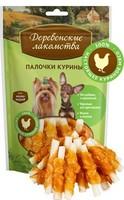 Деревенские Лакомства для собак мини-пород: палочки куриные