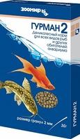ЗооМир Гурман2 корм для аквариумных рыб