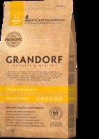 Grandorf 3кг д\собак мелких пород 4 вида мяса бурый рис