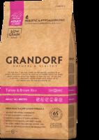 Grandorf 3кг д\собак всех пород индейка бурый рис