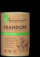 Grandorf 400г ж\б для собак ягненок индейка