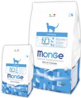 Монже 1,5 кг cухой корм для кошек  для профилактики мочекаменной болезни