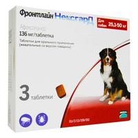 Фронтлайн Нексгард ХL для собак от 25-50 кг 136 мг против блох и клещей (3 таб)