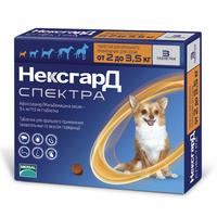 НексгарД Спектра XS для собак 2-3,5 кг, таблетки от блох, клещей, глист, со вкусом говядины 3 шт