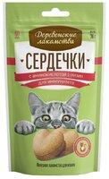 Деревенские лакомства для кошек сердечки 30г L-лизин