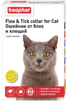 БЕАФАР Ошейник от блох и клещей д/кошек 35 см. желтый