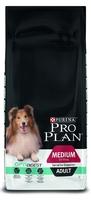 Pro Plan medium Adult Sensitive Digestion 14 кг