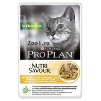 Pro Plan Sterilised Nutri Savour пауч (курица), 85 гр.