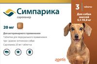 Симпарика таблетки для собак от блох и клещей 20 мг, вес 5-10 кг 3 табл/уп