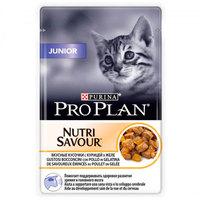 Pro Plan Junior Nutri Savour пауч курица , 85 гр. желе